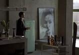Сцена из фильма ДухLess (2012)