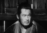Фильм Телохранитель / Yojimbo (1961) - cцена 6