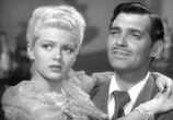 Сцена из фильма Забегаловка (Салун) / Honky Tonk (1941) Забегаловка (Салун) сцена 2