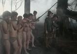 Фильм Ястреб – мститель / Hawk the Slayer (1980) - cцена 5