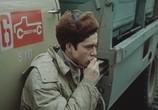 Фильм Золотая мина (1977) - cцена 1