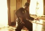 Сериал Легион экстраординарных танцоров / The LXD: The Legion of Extraordinary Dancers (2010) - cцена 4