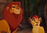 Мультфильм Хранитель Лев / The Lion Guard (2016) - cцена 3