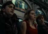 Фильм Гарри Поттер: Полное собрание 8 фильмов + Доп. Материалы / Harry Potter: Collection + Supplements (2011) - cцена 2