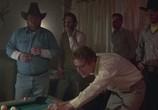 Сцена из фильма Закусочная на шоссе 66 / Roadhouse 66 (1984) Закусочная на шоссе 66 сцена 10