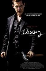 Олдбой / Oldboy (2013)