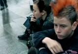 Сцена из фильма Энгель и Джо / Engel & Joe (2001) Энгель и Джо сцена 3