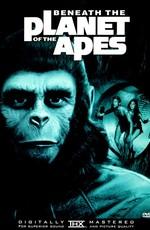 Планета обезьян 2: Под планетой обезьян / Beneath the Planet of the Apes (1970)