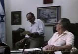 Фильм Рейд на Энтеббе / Raid on Entebbe (1976) - cцена 2