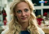 Фильм Принцесса с севера (2015) - cцена 1