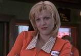 Фильм Чувствуя Миннесоту / Feeling Minnesota (1996) - cцена 2