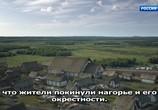 ТВ Раскрывая секреты кельтских гробниц / L'Enigme de la Tombe Celte (2017) - cцена 7