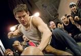 Сцена из фильма Бой без правил / Fighting (2009) Бой без правил сцена 1