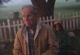 Сцена из фильма Одиночество / Alone (1997) Одиночество сцена 15