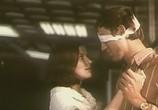 Фильм Молодые (1971) - cцена 2