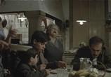 Сцена из фильма Год пробуждения / El año de las luces (1986) Год пробуждения сцена 4