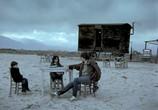 Фильм Пейзаж в тумане / Landscape in the Mist (1988) - cцена 6