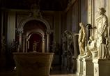 Сцена из фильма Музеи Ватикана / The Vatican Museums (2014)