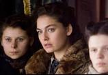 Фильм Вызов / Defiance (2008) - cцена 3