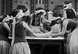 Фильм Принцесса устриц / Die Austernprinzessin (1919) - cцена 3