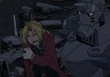 Мультфильм Стальной алхимик: Священная звезда Милоса / Hagane no renkinjutsushi: Mirosu no seinaru hoshi (2011) - cцена 3