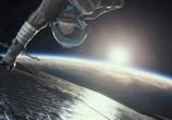 Фильм Гравитация / Gravity (2013) - cцена 2
