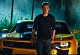 Сцена из фильма Трансформеры: Месть падших / Transformers: Revenge of the Fallen (2009) Трансформеры: Месть падших сцена 33