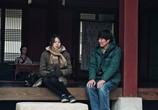 Фильм Прямо сейчас, а не после / Ji-geum-eun-mat-go-geu-ddae-neun-teul-li-da (2015) - cцена 3