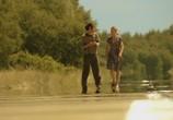 Сцена из фильма Пер Гюнт / Peer Gynt (2006) Пер Гюнт сцена 2