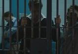 Фильм Похищение Фредди Хайнекена / Kidnapping Mr. Heineken (2015) - cцена 3