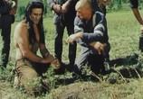 Фильм Вождь Белое перо / Der Scout (1983) - cцена 2
