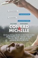 Конрад и Мишель: Когда можно убить словами