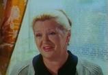 Фильм Любить по-русски (1995) - cцена 2