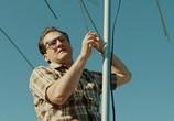 Сцена из фильма Серьёзный человек / A Serious Man (2009) Серьёзный человек сцена 2