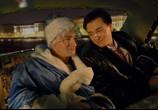 Фильм Ирония судьбы. Продолжение (2007) - cцена 2