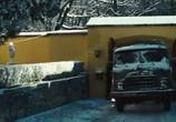 Фильм В краю крови и меда / In the Land of Blood and Honey (2012) - cцена 3