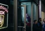 Фильм Королева клуба / Stage Mother (2020) - cцена 5