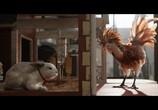 Фильм Айван, единственный и неповторимый / The One and Only Ivan (2020) - cцена 3
