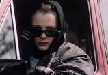 Сцена из фильма Встретимся на Таити (1991) Встретимся на Таити сцена 1