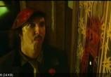 Фильм Волна преступности / Crimewave (1985) - cцена 3