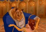 Сцена из фильма Красавица и чудовище / Beauty and the Beast (1991) Красавица и чудовище