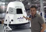 Сцена из фильма Discovery: Nasa и SpaceX: путешествие в будущее / NASA and SpaceX: Journey to the Future (2020) Discovery: Nasa и SpaceX: путешествие в будущее сцена 20