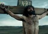 Сцена из фильма Убийство Иисуса / Killing Jesus (2015) Убийство Иисуса сцена 3