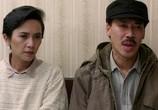Фильм Лунатики / Din lo jing juen (1986) - cцена 6