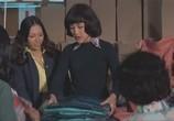 Сцена из фильма Большая плохая сестра / Sa dam ying (1976) Большая плохая сестра сцена 2