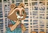 Мультфильм Крошка Енот (1974) - cцена 1