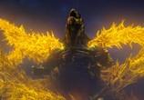 Мультфильм Годзилла: Пожирающий планету / Godzilla: hoshi wo ku mono (2018) - cцена 4