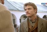 Фильм Бесы (2014) - cцена 3