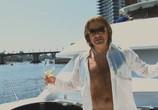Фильм Машина времени в джакузи / Hot Tub Time Machine (2010) - cцена 1