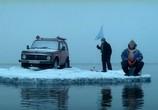 Сцена из фильма Особенности национальной подлёдной ловли или отрыв по полной (2007) Особенности национальной подлёдной ловли или отрыв по полной